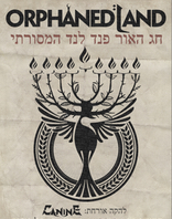 אורפנד לנד Orphaned Land